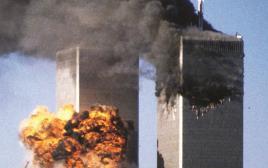 ה-11 בספטמבר.