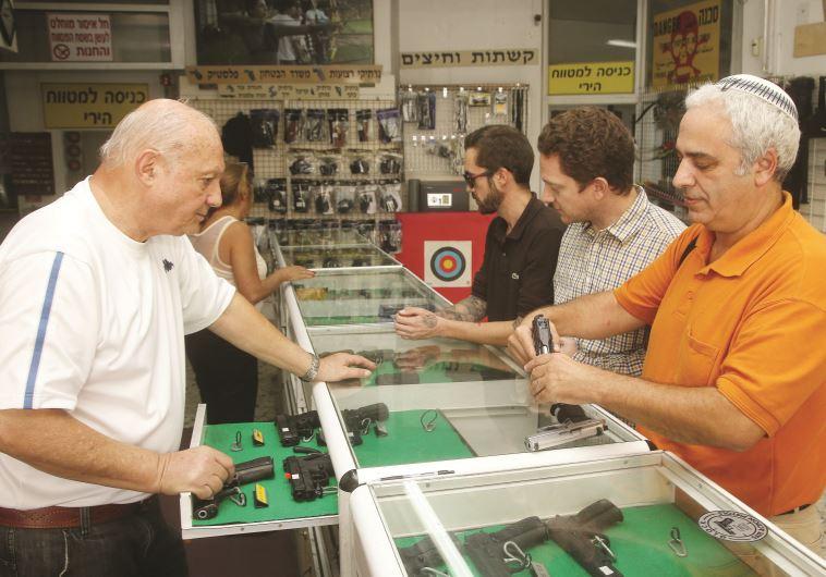 חנות כלי נשק בירושלים