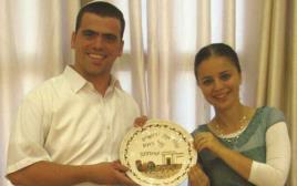 הזמנה לחתונה של שרה תחיה ואריאל ביגל