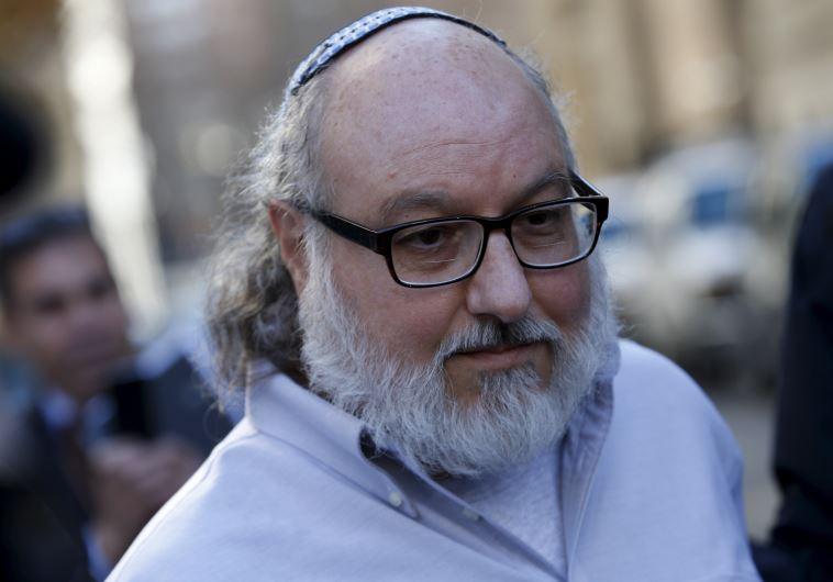 המרגל הישראלי ג'ונתן פולארד אחרי שחרורו, בניו יורק