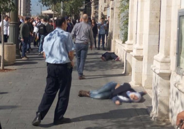 מחבלת, פיגוע דקירה בירושלים