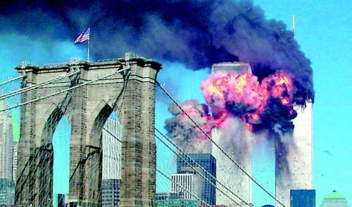 אסון התאומים ב-11 בספטמבר
