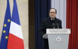 פרנסואה הולנד בטקס לקורבנות פיגועי הטרור בפריז