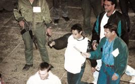 יגאל עמיר רצח רבין