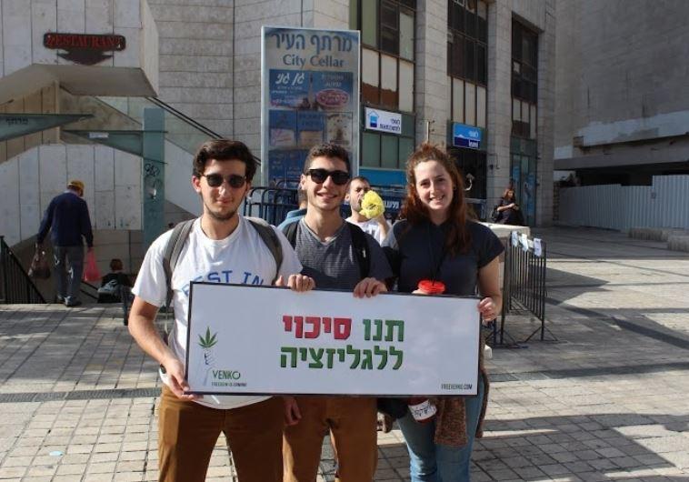 קמפיין בעד לגליזציה של קנאביס. צילום: חברת ונקו