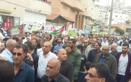 אלפים בהפגנת תמיכה בתנועה האסלאמית באום אל פאחם