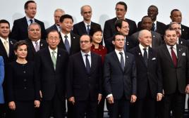 מנהיגי העולם מתכנסים בפריז