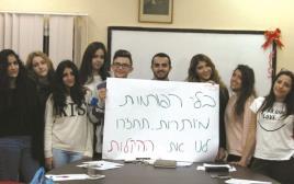 מועצת הנוער של באר שבע