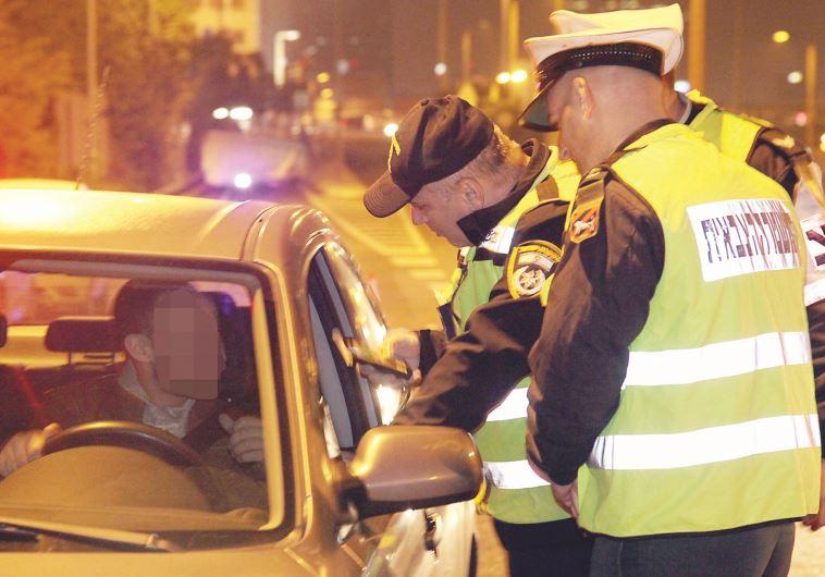 """בדיקת ינשוף (אילוסטרציה). השוטר סירב להיבדק ע""""י המכשיר. צילום: גדעון מרקוביץ', פלאש 90"""