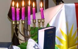 מציינים 70 שנה לגירוש יהודי כורדיסטאן בעיראק