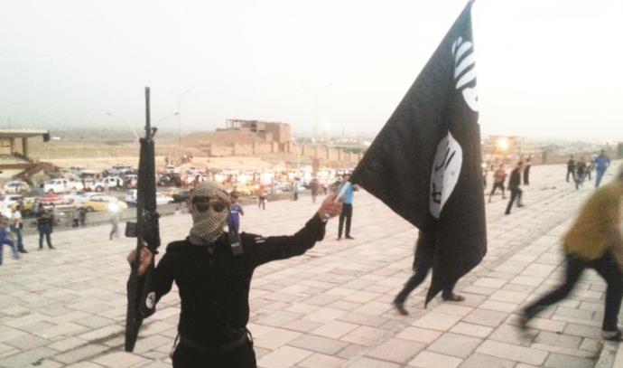 לוחם דאעש