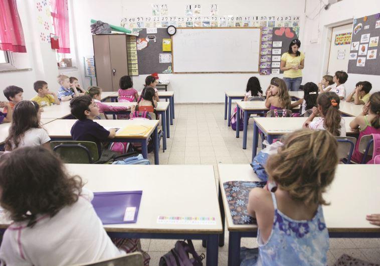 יעברו תחת מכבש ההדתה? תלמידים בכיתה, צילום: ארכיון - קובי גדעון, פלאש 90