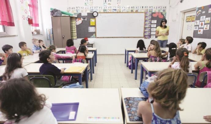 מורות, תלמידים, כיתה, בית ספר