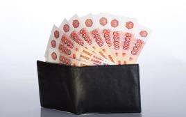 כסף בארנק