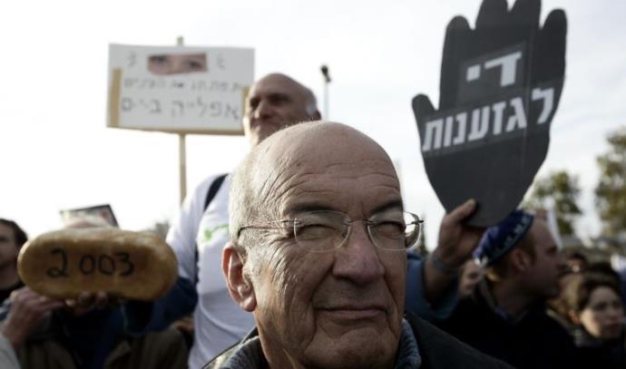 יוסי שריד בהפגנה בשיח' ג'ראח