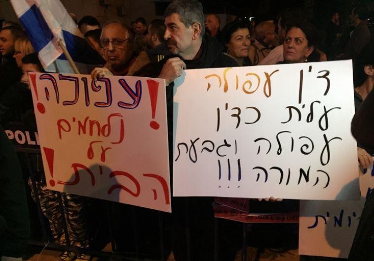 הפגנה נגד המכרז. צילום: עמק ניוז