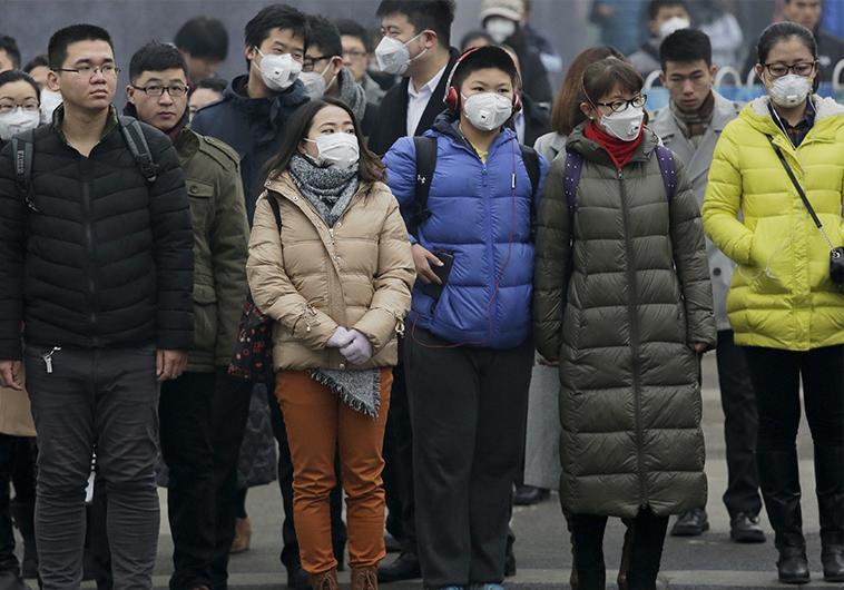 זיהום אוויר בבייג'ינג, בירת סין. צילום: רויטרס