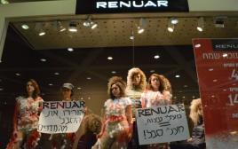 הפגנת אנונימוס נגד רשת רנואר