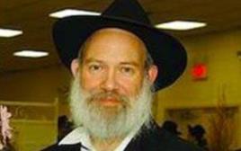 הרב יוסף רקסין, שנרצח במהלך ניסיון שוד במיאמי