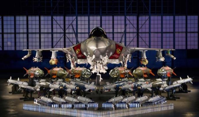 מטוס חמקן F-35