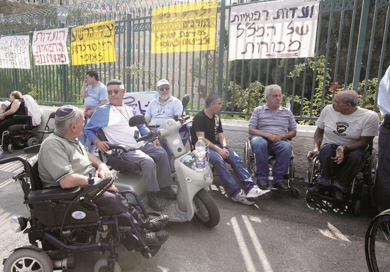 הפגנת בעלי מוגבלויות. צילום: מרק ישראל סלם