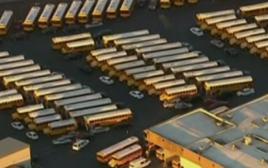 תחנת אוטובוסים בלוס אנג'לס לאחר האיום בפצצה, צילום מסך מתוך BBC