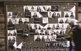 מחאה באוניברסיטת ייל בחודש שעבר
