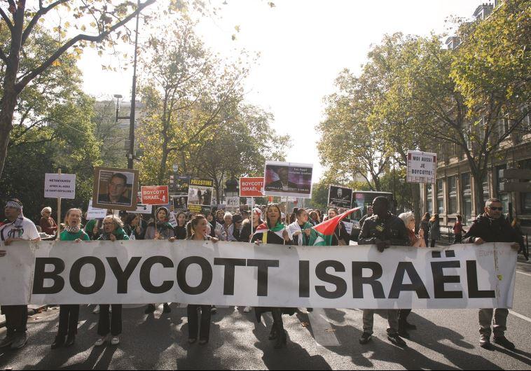 הפגנה הקוראת לחרם על ישראל בפריז
