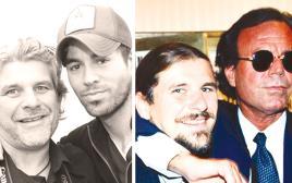 1995, חוליו איגלסיאס וסיון פרג׳. 2015, אנריקה וסיון פרג׳, הלאונג'