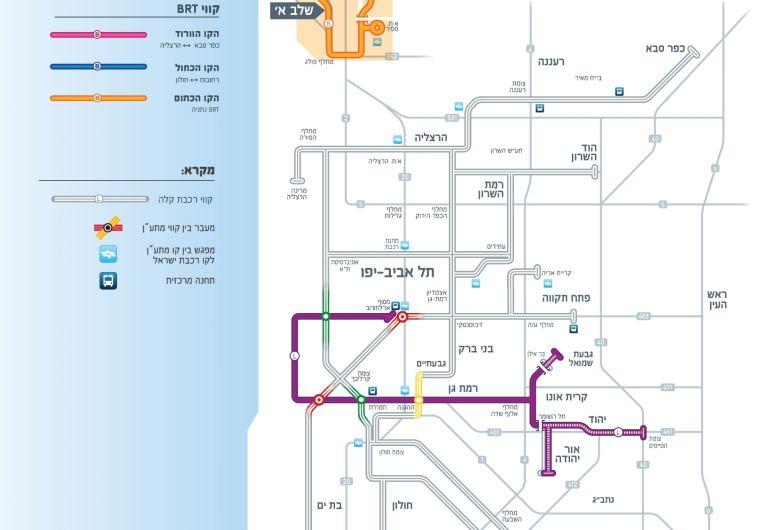 """יוצר בעיות לתושבים. הקו הסגול של הרכבת הקלה בגוש דן. צילום: ינון תכנון בע""""מ"""