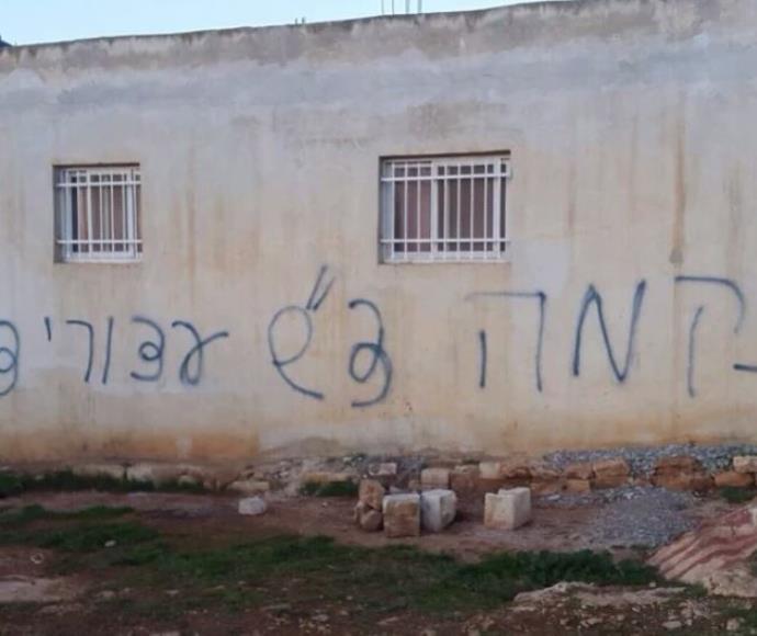 כתובת שרוססה על קיר הבית בכפר ביתלו