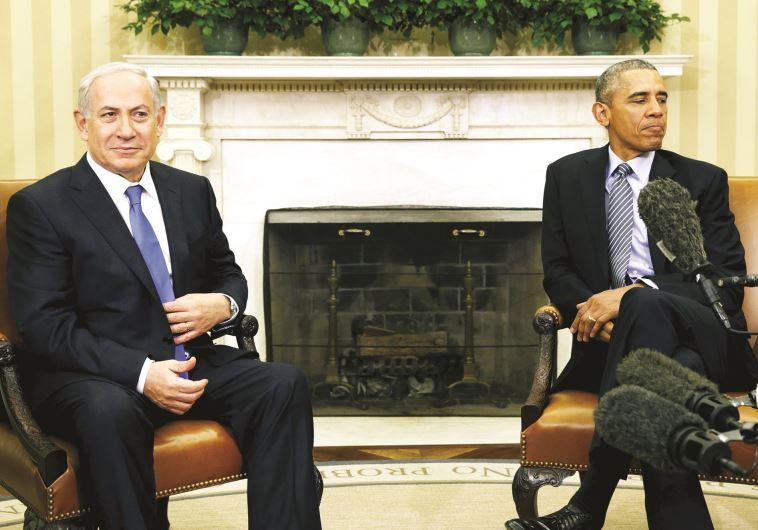 ברק אובמה בפגישה עם בנימין נתניהו