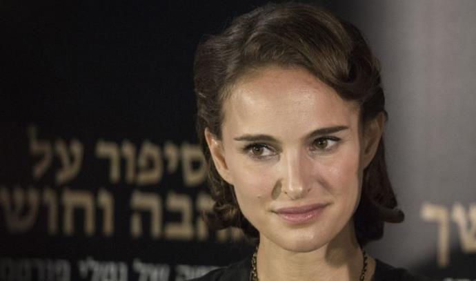 נטלי פורטמן בישראל