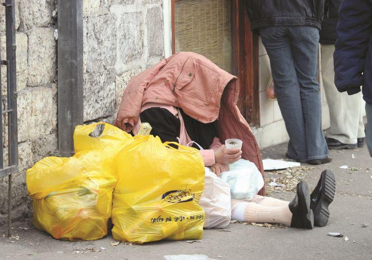 עוני בישראל. צילום: מרק ישראל סלם