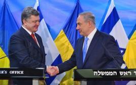 ראש הממשלה נתניהו ונשיא אוקראינה, פטרו פורושנקו