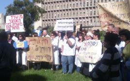 הפגנת עובדי המעבדות הרפואיות