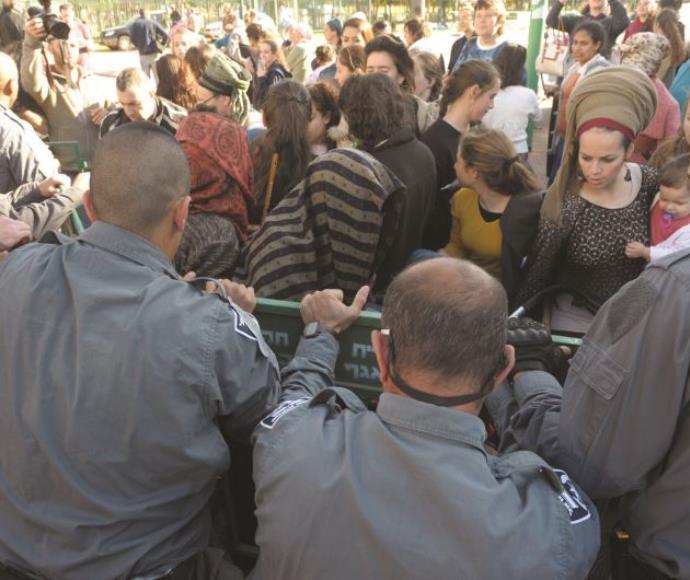 הפגנה למען עצורי דומא