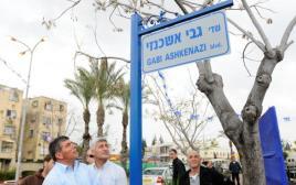 גבי אשכנזי ראש עיריית אור יהודה