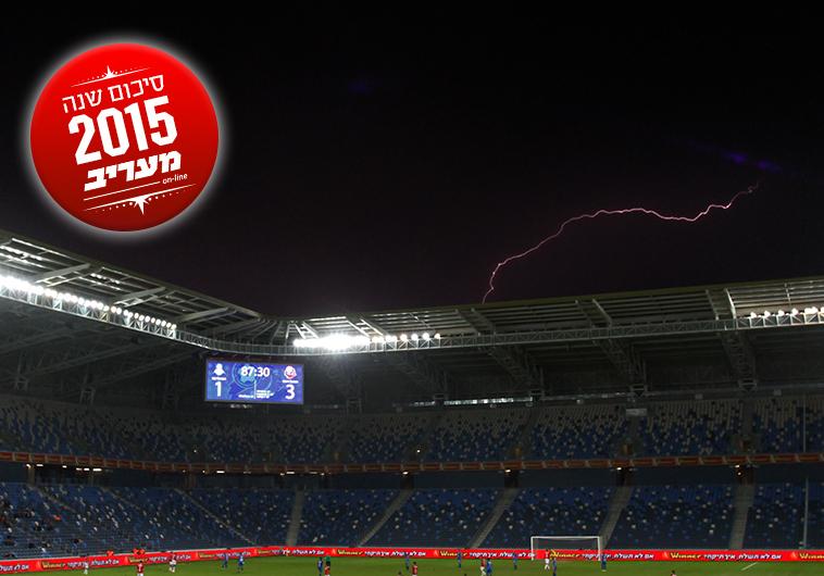 סיכום שנה 2015, ספורט