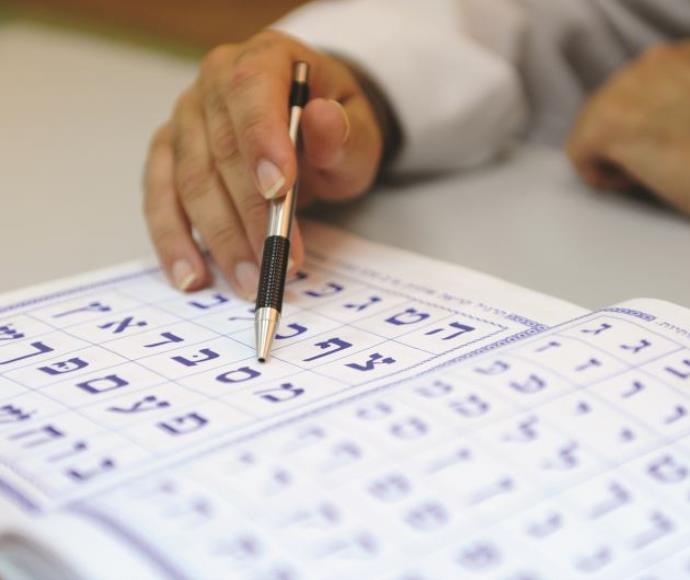 עברית קשה שפה. 2,000 מילים חדשות
