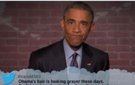 אובמה מקריא ציוצים רשעים בתוכנית של ג'ימי קימל