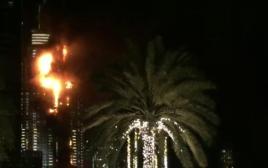אש פרצה בבית מלון, דובאי