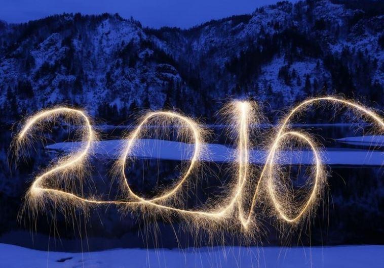 זיקוקים ברוסיה לכבוד השנה החדשה