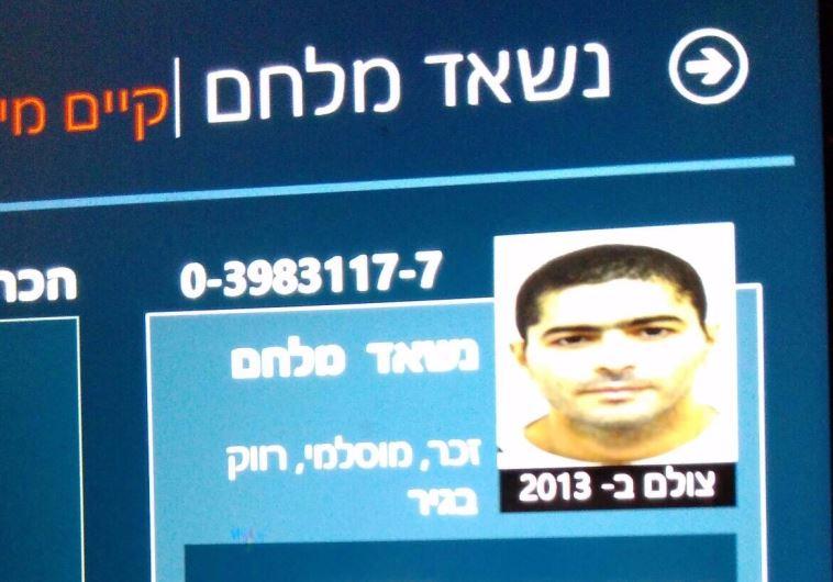 החשוד ברצח שני הצעירים בתל אביב