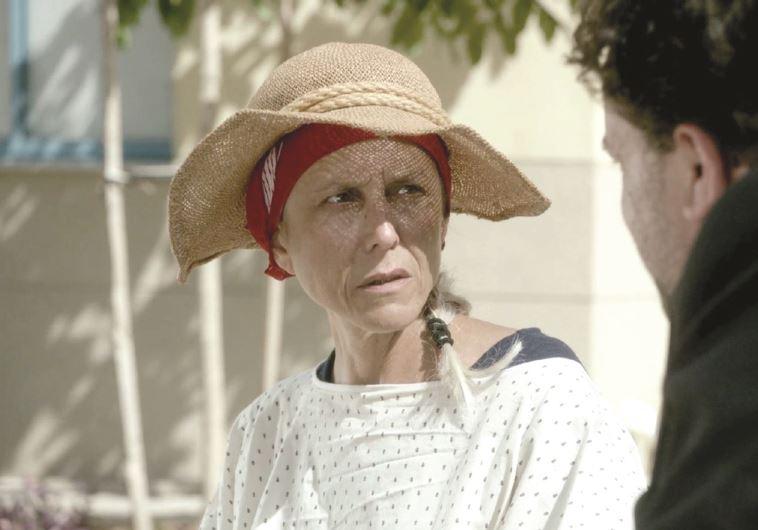 רונה ליפז־מיכאל
