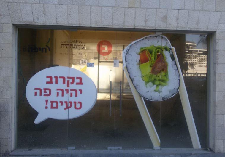 מסעדה סגורה בעיר התחתית
