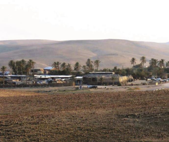 כפר הנוקדים