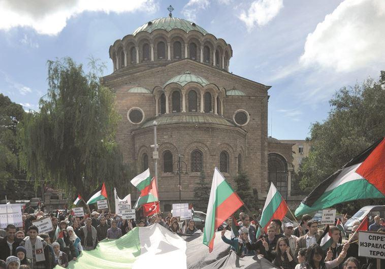 הפגנה אנטי ישראלית בבולגריה. צילום: AFP