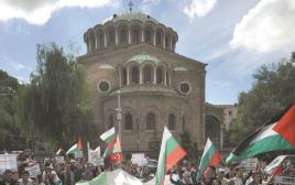 הפגנה אנטי ישראלית בבולגריה