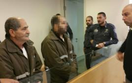 מוחמד מלחם שוחרר למעצר בית
